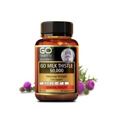 [고헬씨] 밀크시슬 50000mg 60베지캡슐 1개