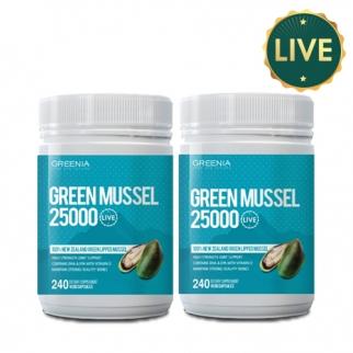 [그리니아] 그린머슬 25000 240캡슐 (100% 뉴질랜드 라이브 초록입홍합) 2개