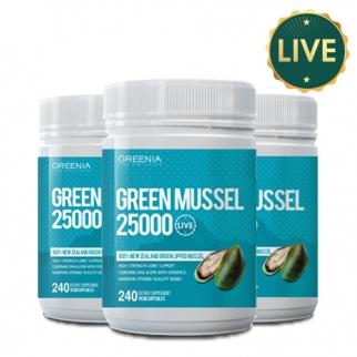 [그리니아] 그린머슬 25000 240캡슐 (100% 뉴질랜드 라이브 초록입홍합) 3개