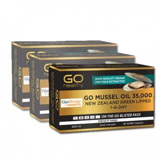 [고헬씨] 뉴질랜드 프리미엄 머슬오일 35000 60캡슐 3개